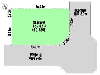 yasukitano50_01.jpg